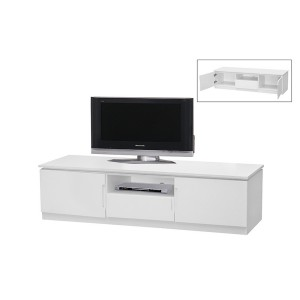 Orb White Widescreen TV Cabinet